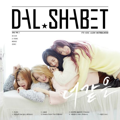 Dalshabet - Naturalness (Full 9th Mini Album) - Someone Like You K2Ost free mp3 download korean song kpop kdrama ost lyric 320 kbps