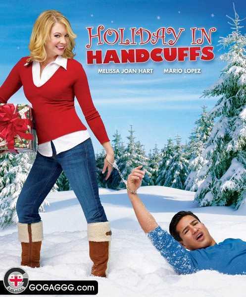 Holiday in Handcuffs | შვებულება ხელბორკილებით (ქართულად)