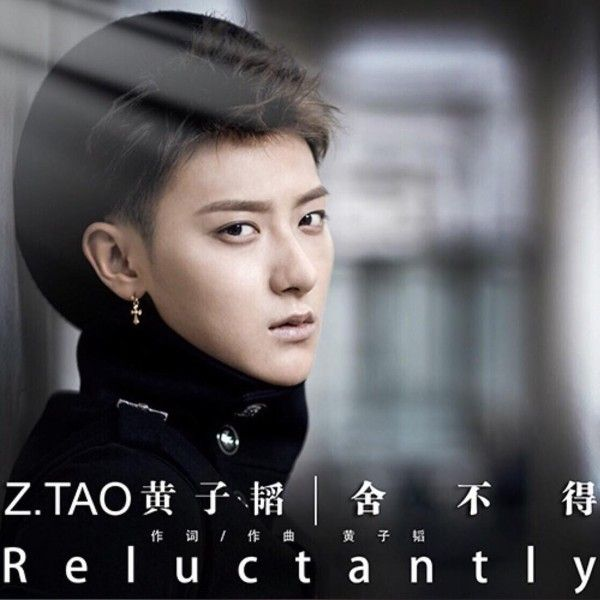 Huang Zi Tao (Z.TAO) – Reluctantly (舍不得) K2Ost free mp3 download korean song kpop kdrama ost lyric 320 kbps