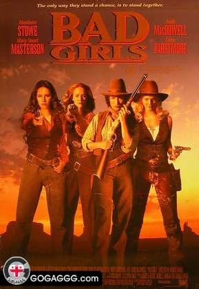 Bad Girls | ცუდი გოგონები