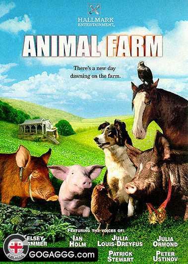 Animal Farm | ცხოველთა ფერმა (ქართულად)