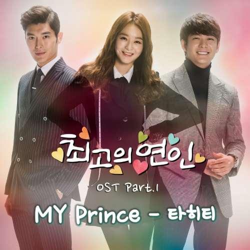 Tahiti – The Dearest Lady OST Part.1 – My Prince K2Ost free mp3 download korean song kpop kdrama ost lyric 320 kbps