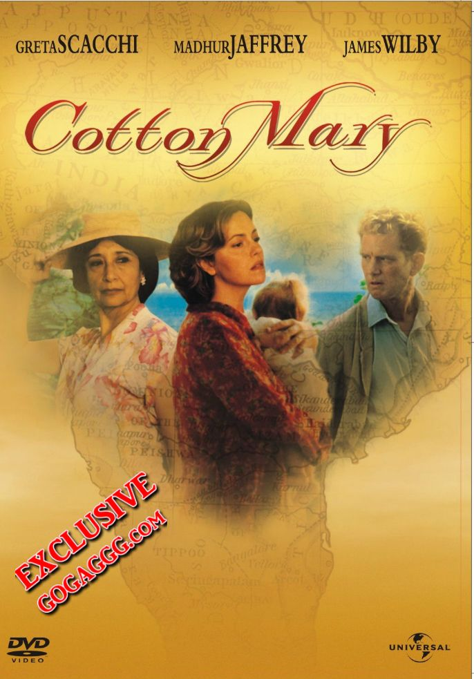 Cotton Mary | კოტონ მერი (ქართულად)