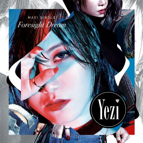 Yezi – Foresight Dream – Cider Feat. San E K2Ost free mp3 download korean song kpop kdrama ost lyric 320 kbps