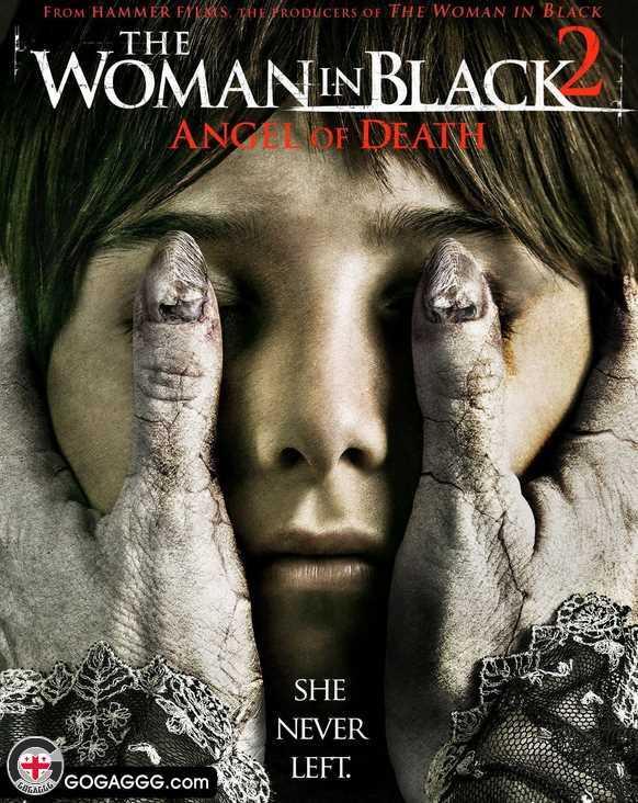 ქალი შავებში 2: სიკვდილის ანგელოზი | The Woman in Black 2: Angel of Death (ქართულად)
