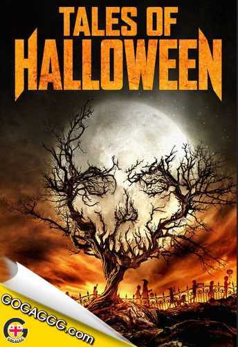 ჰელოუნის ამბები   Tales of Halloween