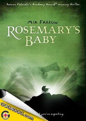 Rosemary's Baby | როზმარის ბავშვი