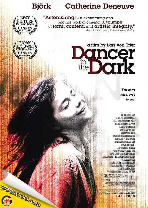 წყვდიადში მოცეკვავე | Dancer in the Dark (ქართულად)
