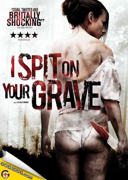 I Spit on Your Grave | მიმიფურთხებია თქვენი საფლავებისთვის