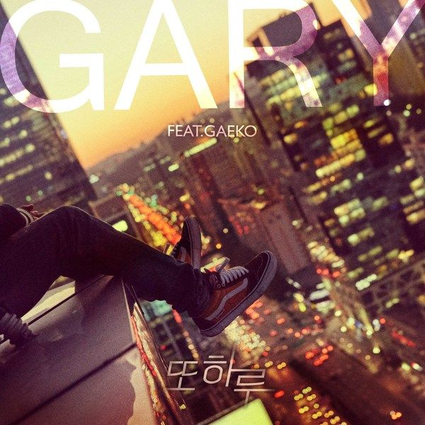 Gary Feat. Gaeko – Lonely Night K2Ost free mp3 download korean song kpop kdrama ost lyric 320 kbps