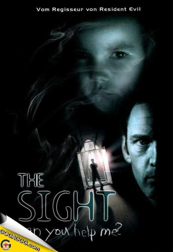 The Sight | გამოხედვა