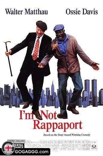 I'm Not Rappaport | მე არ ვარ რაპპაპორტი (ქართულად) [EXCLUSIVE]