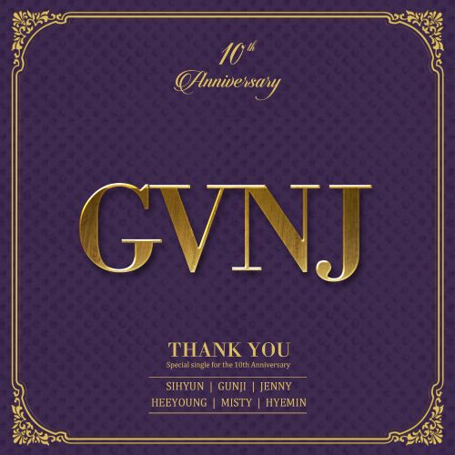 Gavy NJ – Thank You Feat. Jang Hee Young, Misty, Jung Hye Min K2Ost free mp3 download korean song kpop kdrama ost lyric 320 kbps