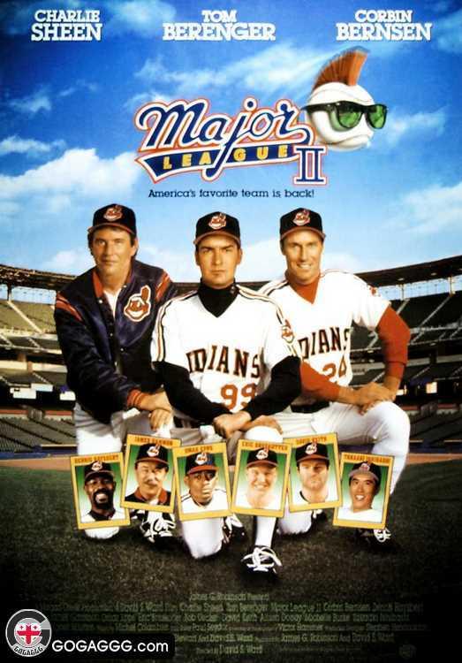 Major League / უმაღლესი ლიგა (1989/ქართულად)