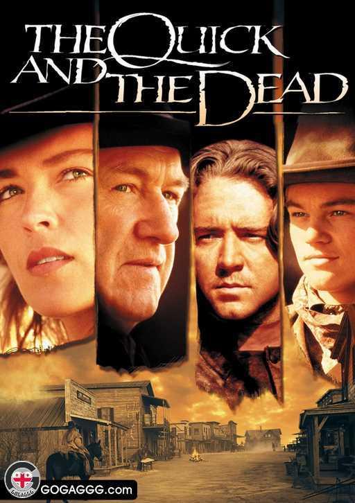 სწრაფი და მკვდარი | The Quick and the Dead  (ქართულად)