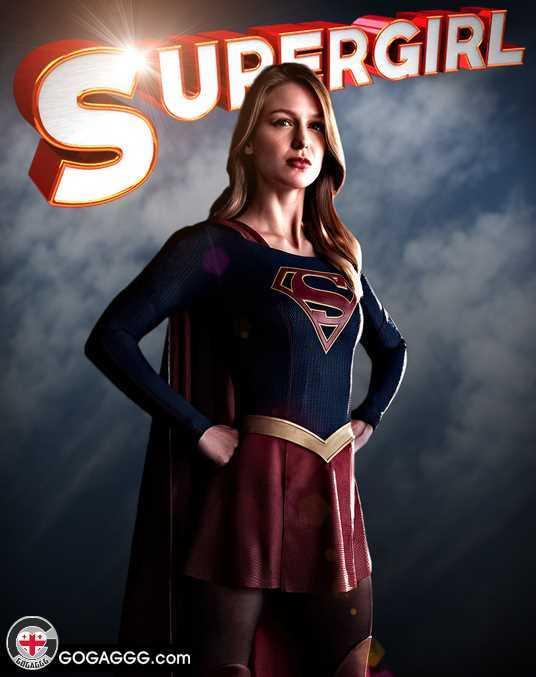 სუპერგოგონა | Supergirl