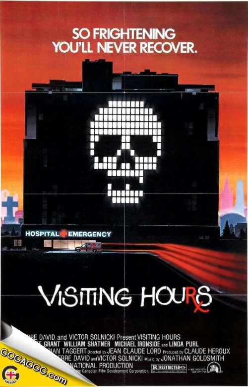 სტუმრობის საათები | Visiting Hours