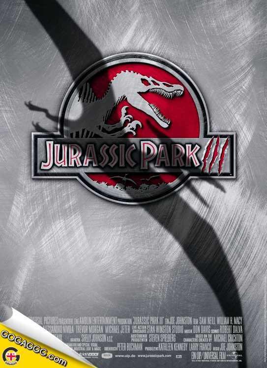 Jurassic Park III | იურიული პერიოდის პარკი 3