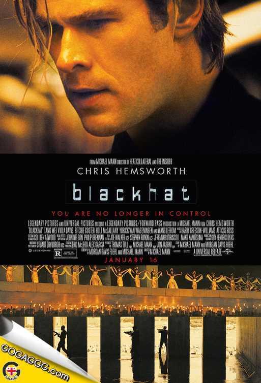 Blackhat | ჰაკერი (ქართულად)