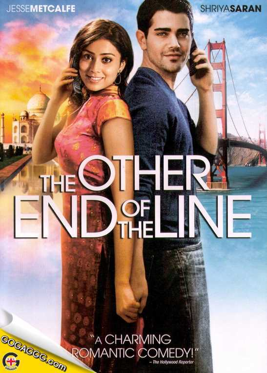 The Other End of the Line | მეორე მხარეს