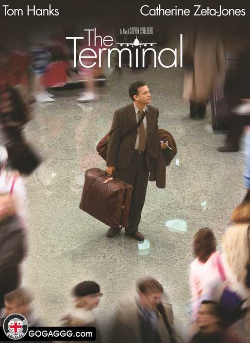 The Terminal   ტერმინალი