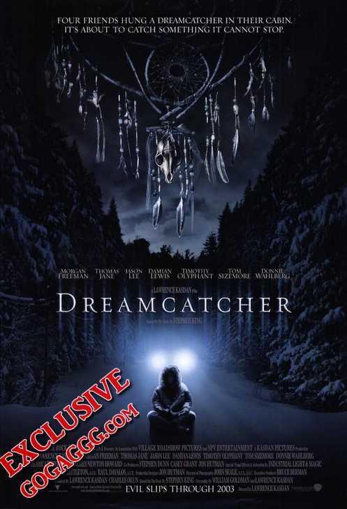 Dreamcatcher | სიზმრებზე მონადირე (ქართულად)