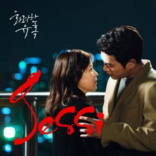 Jessi (Lucky J) – Glamorous Temptation OST Part.3 - Imprint K2Ost free mp3 download korean song kpop kdrama ost lyric 320 kbps