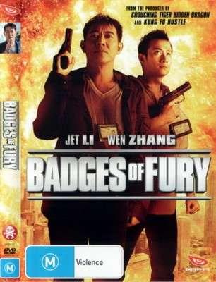 Badges of Fury (2013) DVD9 Copia 1:1 Ita Chi Sub