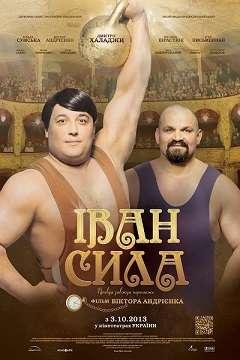 Güçlü Ivan - Strong Ivan - 2013 Türkçe Dublaj MKV indir