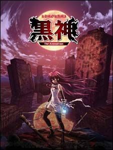 Watch Kurokami: The Animation Online
