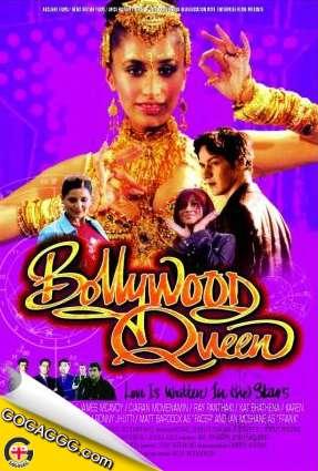 Bollywood Queen | ბოლივუდის დედოფალი (ქართულად) [EXCLUSIVE]