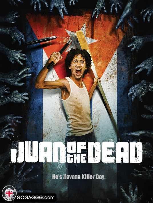 Juan of the Dead | ზომბების გამანადგურებელი  (ქართულად)