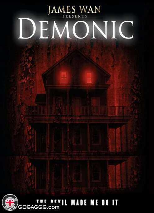 დემონური   Demonic
