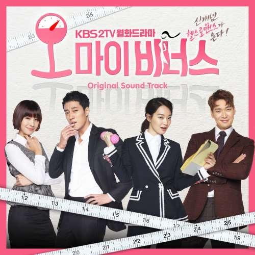 MIIII – Oh My Venus OST Part.4 – It's Me K2Ost free mp3 download korean song kpop kdrama ost lyric 320 kbps