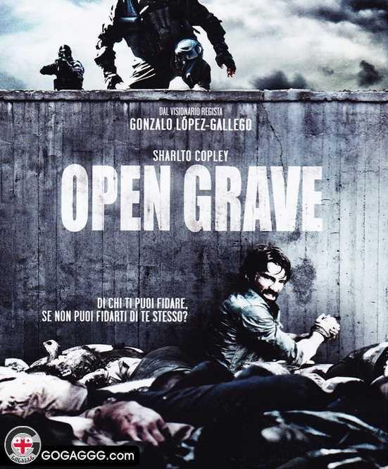 ღია საფლავი | Open Grave  (ქართულად)