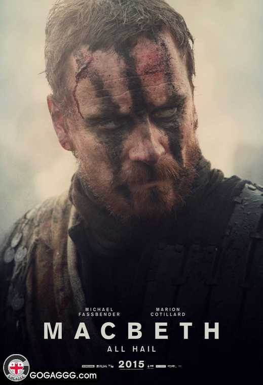 Macbeth | მაკბეტი