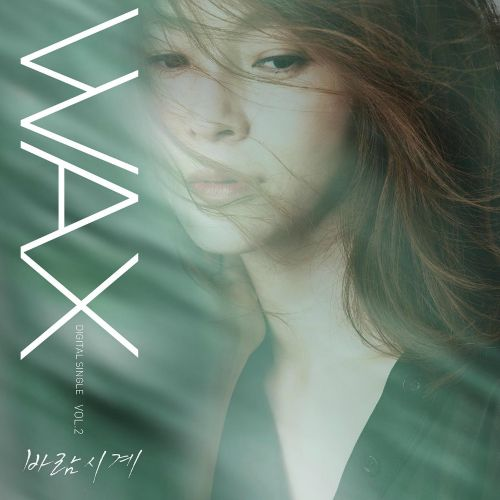 Wax – Wind Watch Feat. Ilhoon (BTOB) K2Ost free mp3 download korean song kpop kdrama ost lyric 320 kbps