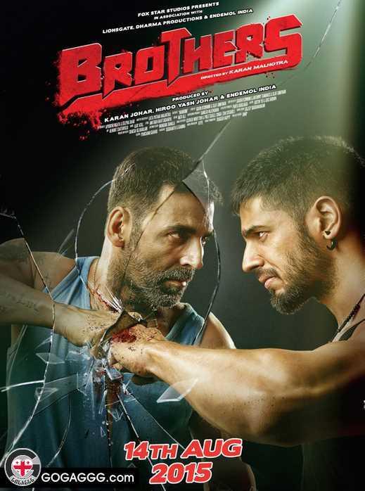 ძმები | brothers (ქართულად)