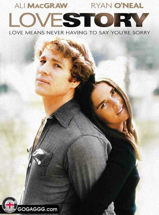 სიყვარულის ისტორია | Love Story
