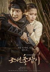 Tay Súng Joseon - The Joseon Shooter