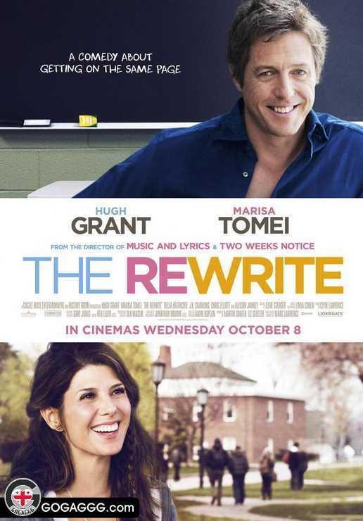 The Rewrite | გადაწერა