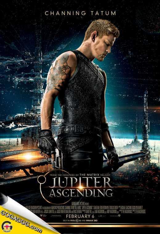 Jupiter Ascending | იუპიტერის აღზევება (ქართულად)