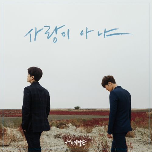 Homme (Changmin & Lee Hyun) – Ain't No Love K2Ost free mp3 download korean song kpop kdrama ost lyric 320 kbps