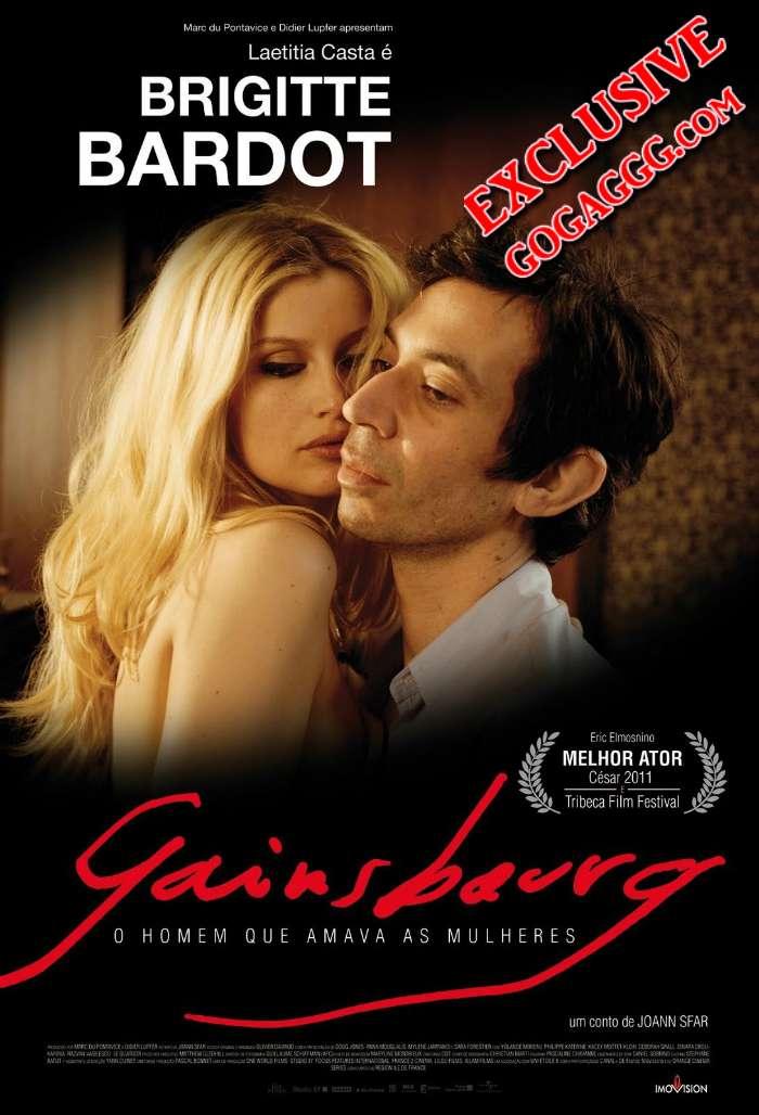 Gainsbourg: A Heroic Life | გენსბურგი: გმირული ცხოვრება (ქართულად) [EXCLUSIVE]