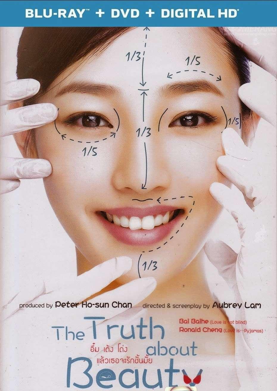 The Truth About Beauty อึ๋ม เด้ง โด่ง แล้วเธอจะรักชั้นมั๊ย HD 2014