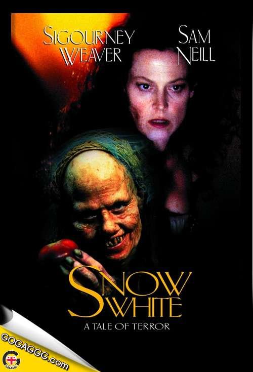 Snow White: A Tale Of Terror | ფიფქია: საშინელი ზღაპარი