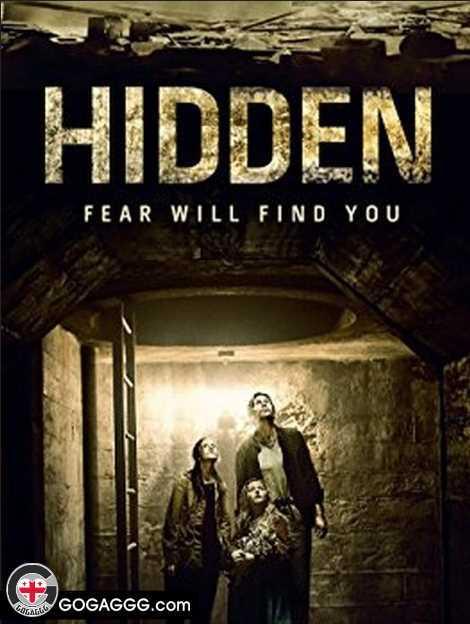 ფარული   Hidden