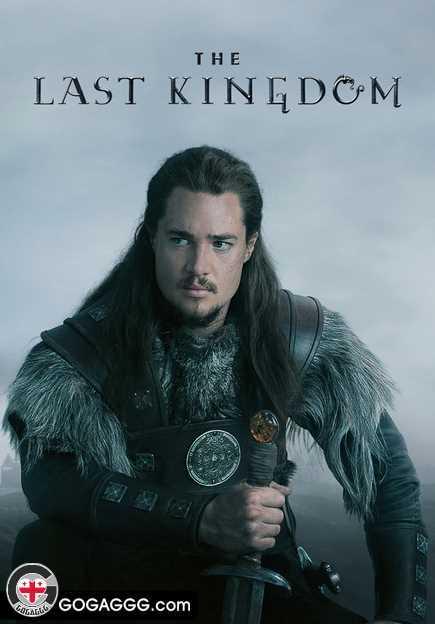 The Last Kingdom   ბოლო სამეფო
