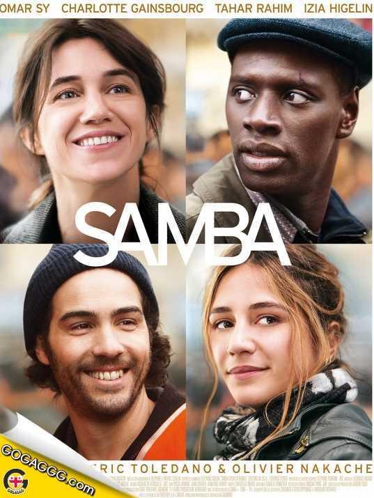 Samba   სამბა (ქართულად)