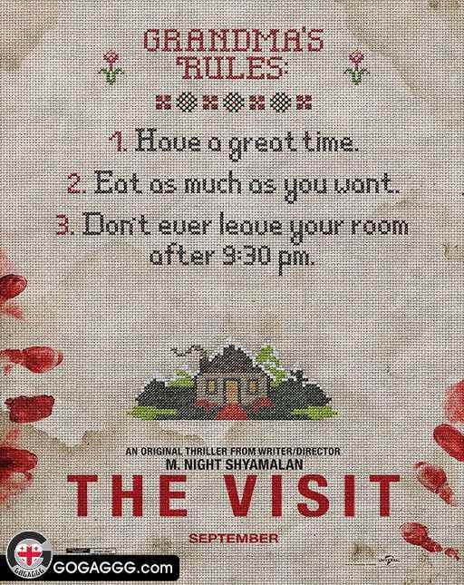 The Visit   სტუმრობა